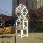 Sculpture House for City Properties 012 Central, Pretoria
